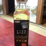 アマニ油がアトピーにいいってホント?臭いやくせはある?副作用は?
