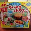 ハッピーキッチン たいやき&おだんごを作ってみた!小学生でもできる?味はどう?