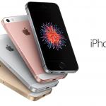iphone seとiphone6sはどちらがオススメ?違いは何?