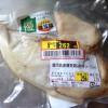 肉フェス 食中毒発生!鹿児島の鳥刺しって安全なの?