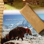 ヒマラヤチーズスティックをチワワに買ってみた!ヒマチーとは?味はどう?