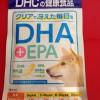 DHCのDHA犬サプリを飲ませてみた!epa・dhaの犬サプリの効果って?