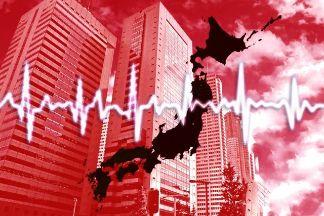 鹿児島の地震 よく読まれたまとめ8記事