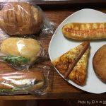 ニシムタ与次郎店にパン屋さんワンミリオンベーカリーがオープン!