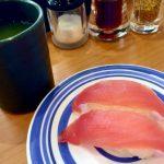 楽天ポイントがくら寿司で使える!楽天ポイント くら寿司での使い方は簡単だった!