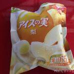 【梨スイーツに外れなし】アイスの実 梨味がマジウマ!味・カロリーは?